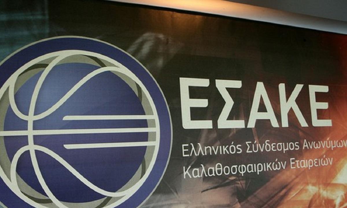 Έφτιαξε Υγειονομική επιτροπή ο ΕΣΑΚΕ