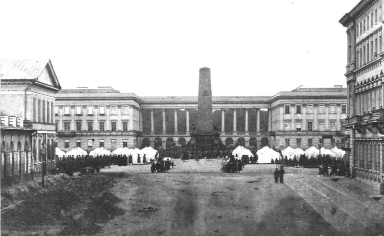 Πολωνία: Στις 23 Μαρτίου 1861 είχε απαγόρευση κυκλοφορίας!