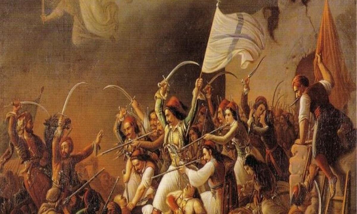 Το 1839 δεν γιορτάστηκε η 25η Μαρτίου στην Ελλάδα!!!
