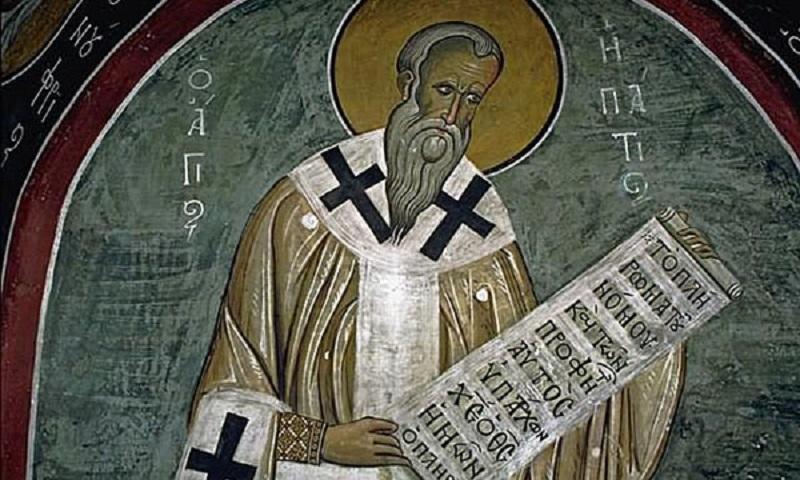 Εορτολόγιο Τρίτη 31 Μαρτίου: Ποιοι γιορτάζουν σήμερα