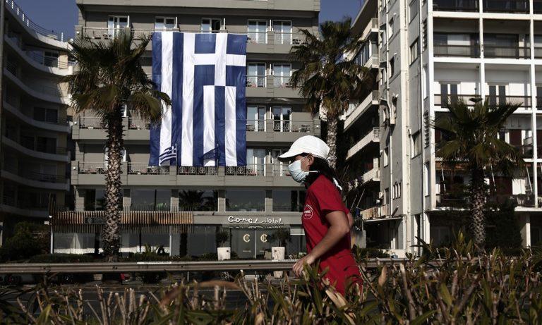 Κορονοϊός – Ελλάδα: Η τεράστια ελληνική σημαία στα νότια προάστια (pics)
