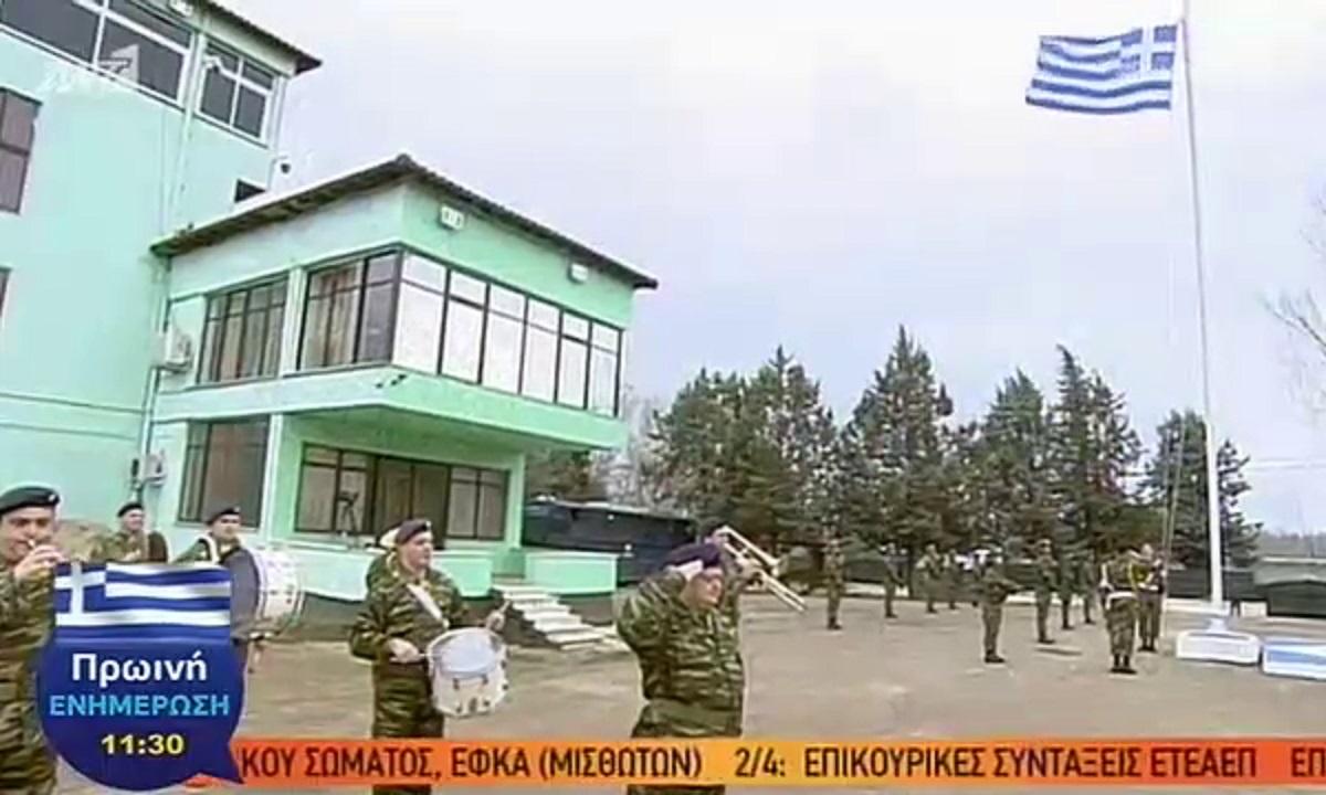 Καστανιές Έβρου: Απόδοση τιμών στην Ελληνική σημαία (vids)