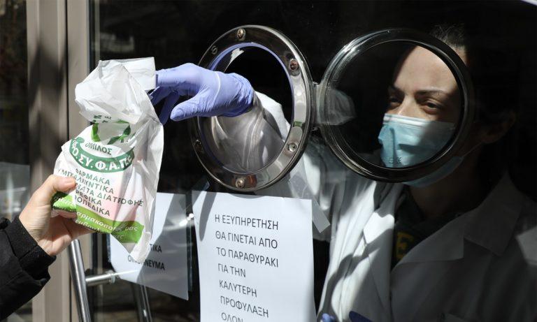 Κορονοϊός: Απίστευτο, εξαφάνισαν το φάρμακο με χλωροκίνη από τα ελληνικά φαρμακεία! (vids)