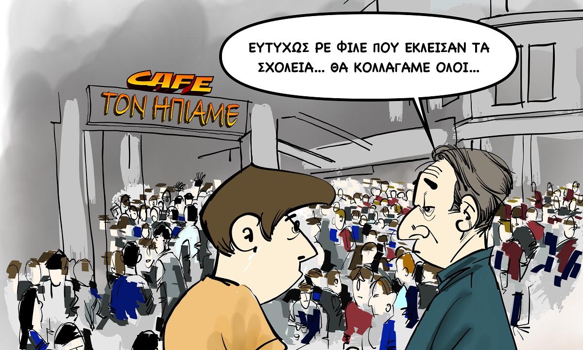 Το σκίτσο του Sportime (14/3) - Sportime.GR