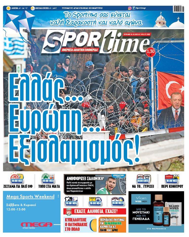Εξώφυλλο Εφημερίδας Sportime έναν χρόνο πριν - 1/3/2020