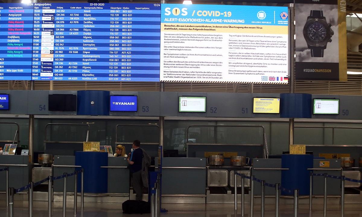 Κορονοϊός: Ειδική πτήση για τους αποκλεισμένους Έλληνες στην Κωνσταντινούπολη