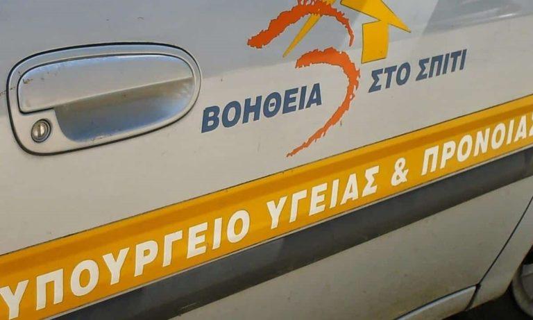 Απίστευτο: Έκλεψαν όχημα του «Βοήθεια στο σπίτι» στην Ημαθία!