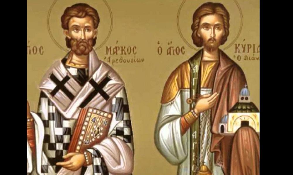 Εορτολόγιο Κυριακή 29 Μαρτίου: Ποιοι γιορτάζουν σήμερα