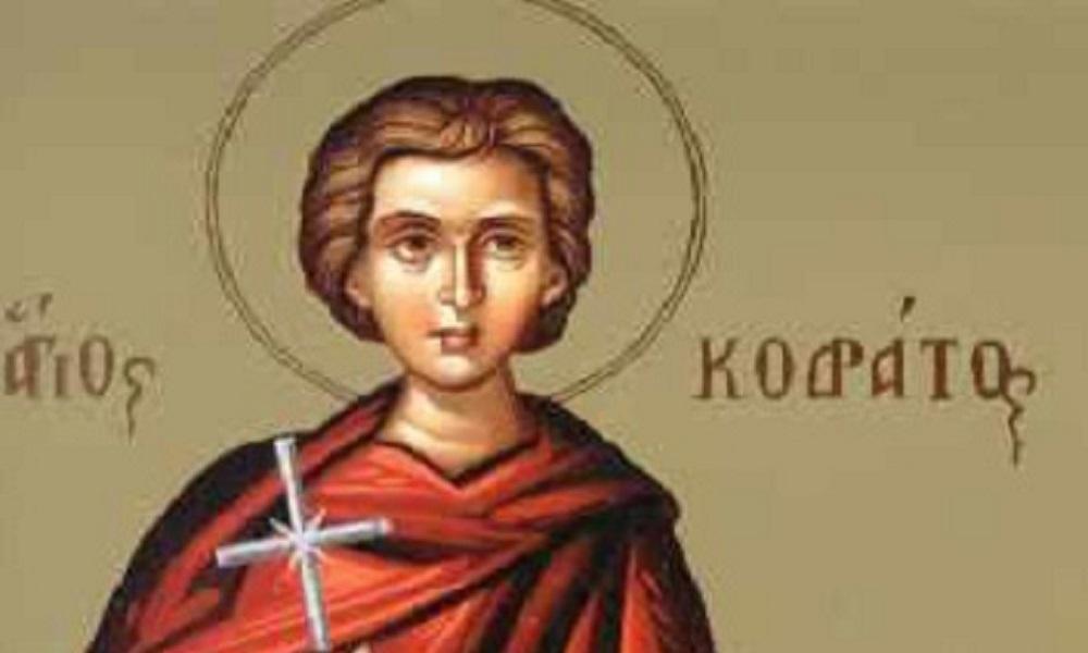Εορτολόγιο Πέμπτη 26 Μαρτίου: Ποιοι γιορτάζουν σήμερα