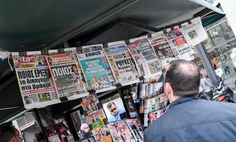 Υπουργείο Ανάπτυξης: Η εγκύκλιος που υποχρεώνει την πώληση εφημερίδων στα σούπερ μάρκετ