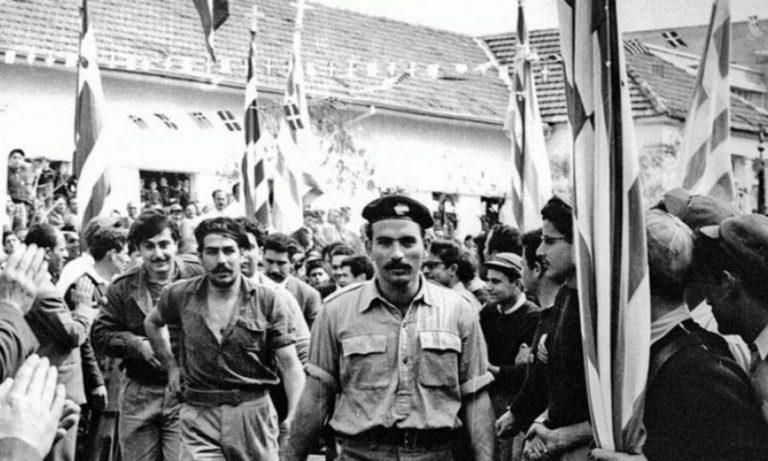 Σαν σήμερα αρχίζει ο ένοπλος αγώνας της ΕΟΚΑ στην Κύπρο