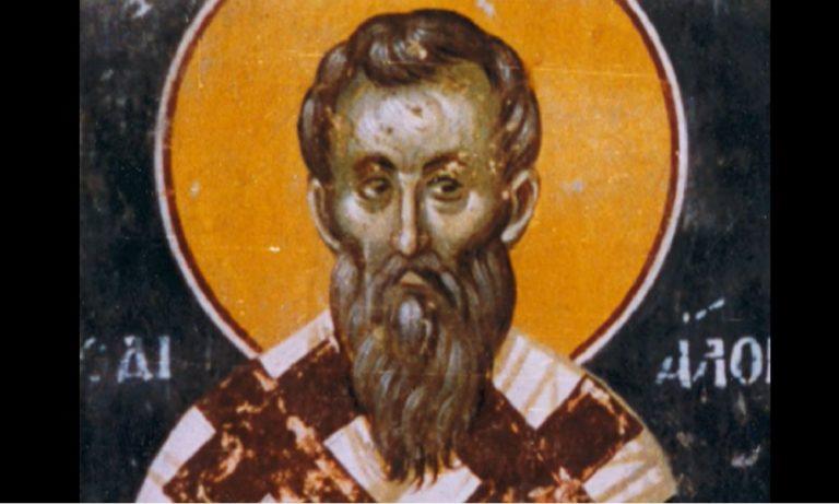 Εορτολόγιο Πέμπτη 12 Μαρτίου: Ποιοι γιορτάζουν σήμερα