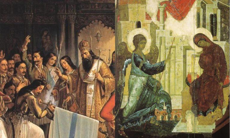 25η Μαρτίου: Για την Ελευθερία και την Ορθοδοξία