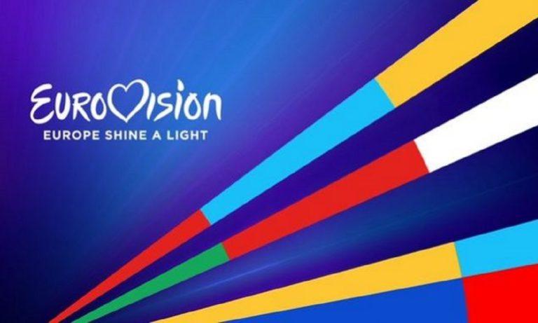 Eurovision 2020: Διαδικτυακός τελικός στις 16 Μαΐου με τους καλλιτέχνες από το σπίτι
