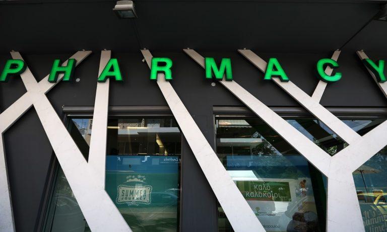 Κορονοϊός: Αυτό είναι το υποχρεωτικό ωράριο των φαρμακείων της Αττικής