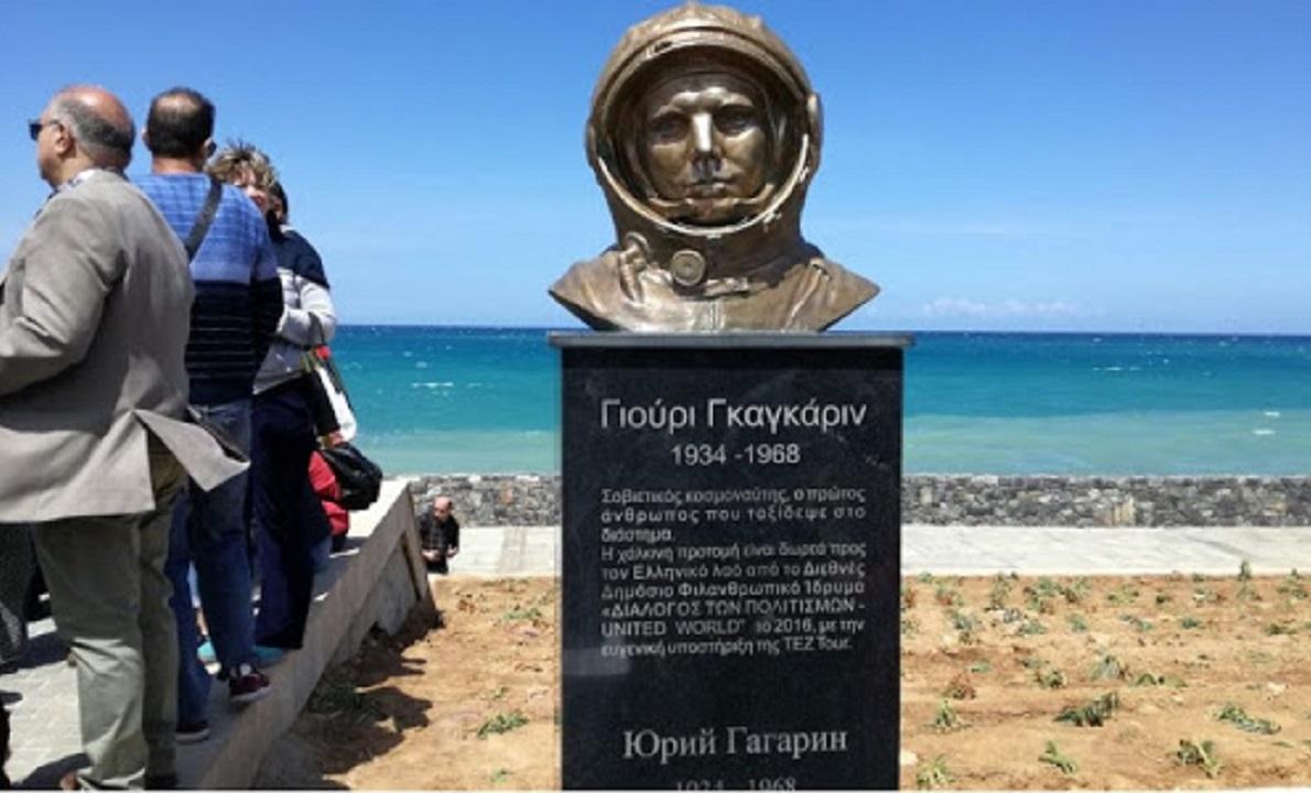 Γκαγκάριν: Ο κοσμοναύτης που αποθεώθηκε στην Ελλάδα και λάτρεψε το κοκορέτσι (vid)