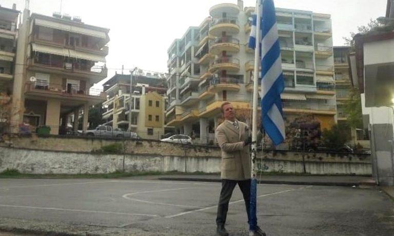 Γιαννιτσά: Διευθυντής σχολείου τίμησε μόνος του την 25η Μαρτίου