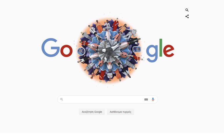 Google Doodle: Τιμά την Παγκόσμια Ημέρα της Γυναίκας (vid)