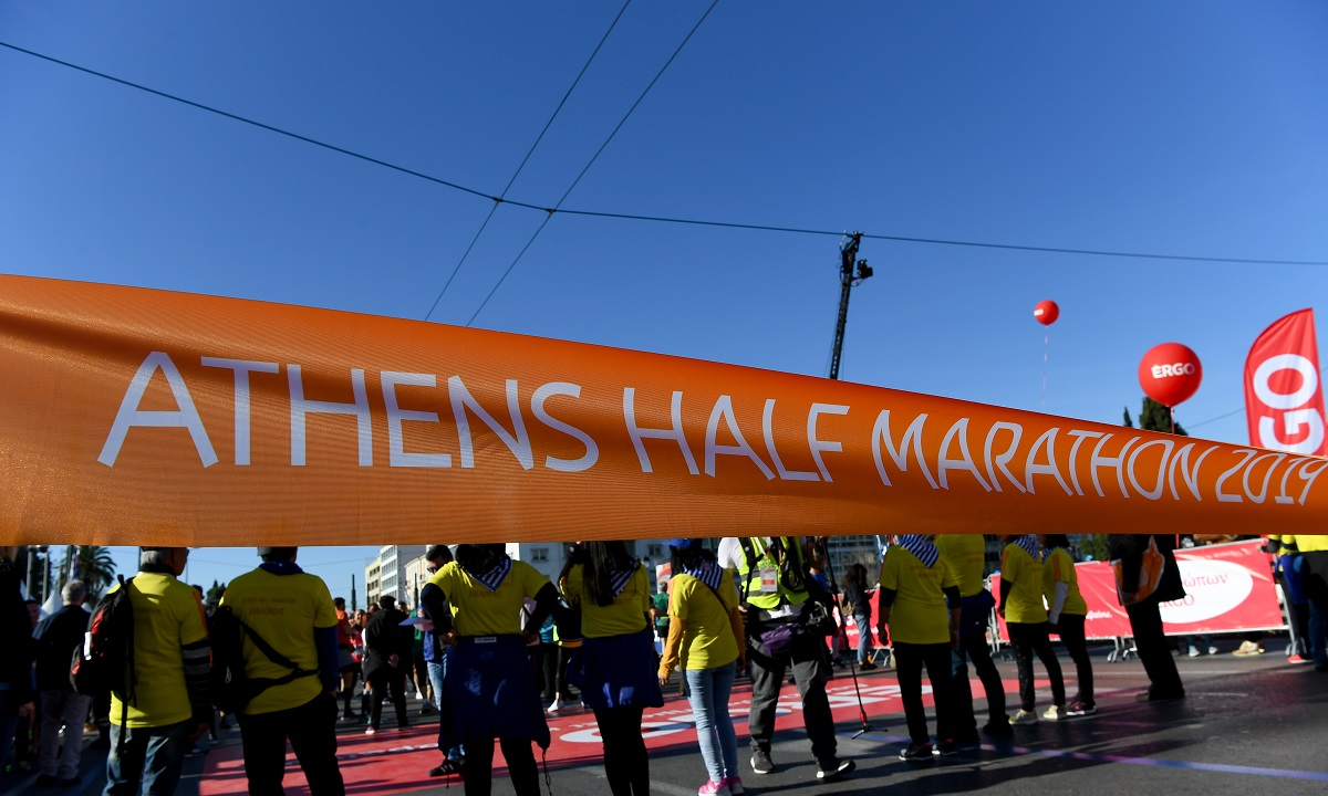 Κορονοϊός: Αναβάλλεται ο Ημιμαραθώνιος της Αθήνας
