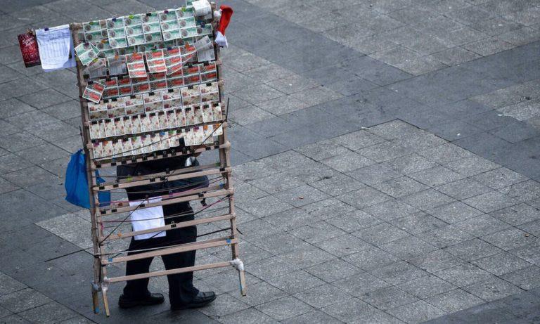 Λαϊκό Λαχείο: Μοίρασε περισσότερα από 7 εκατομμύρια ευρώ τον Ιούνιο
