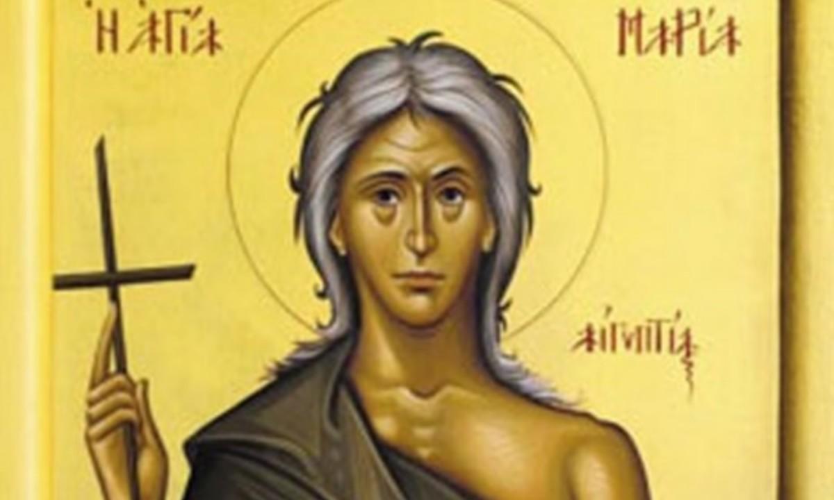 Εορτολόγιο Τετάρτη 1 Απριλίου: Ποιοι γιορτάζουν σήμερα