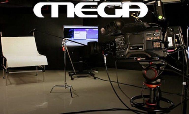 Mega – Τηλεθέαση: Πώς πήγε η δεύτερη εβδομάδα λειτουργίας του
