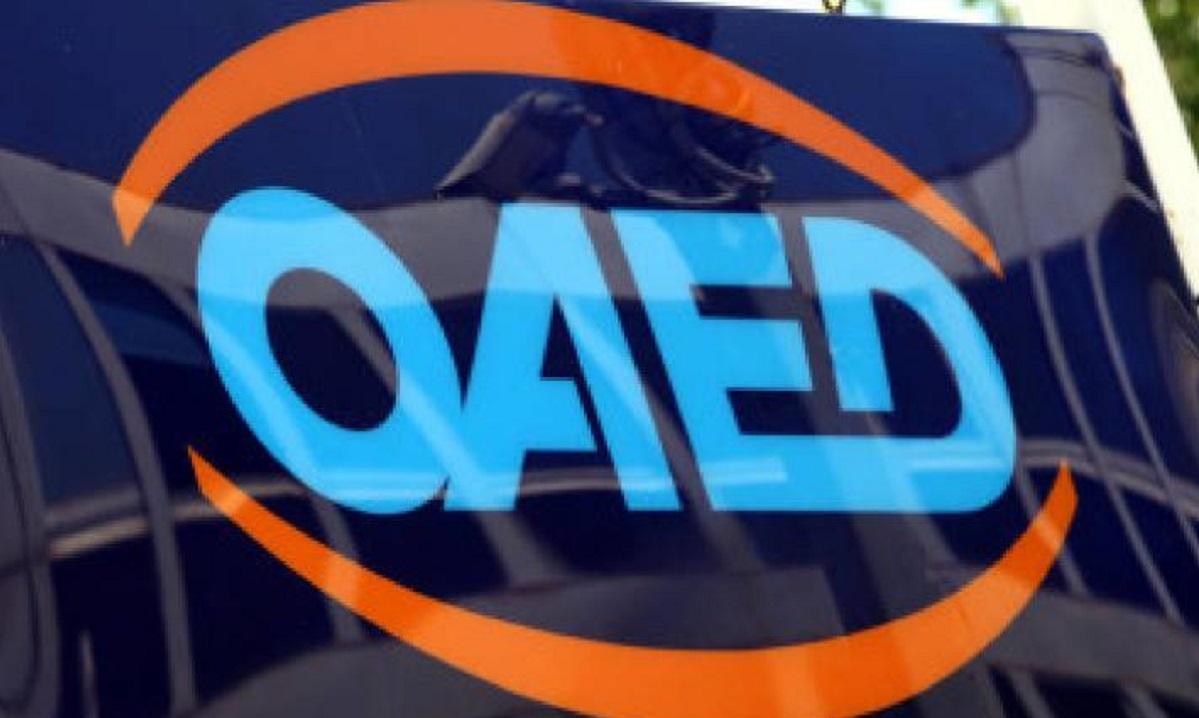 ΟΑΕΔ: Από τη Δευτέρα (30/3) η έκδοση δελτίου ανεργίας και η αίτηση επιδότησης ανεργίας