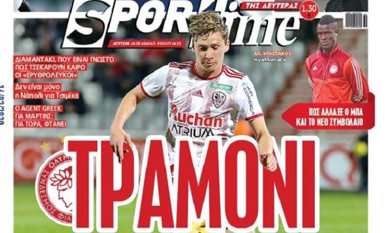 Διαβάστε σήμερα στο Sportime: «Τραμόνι»