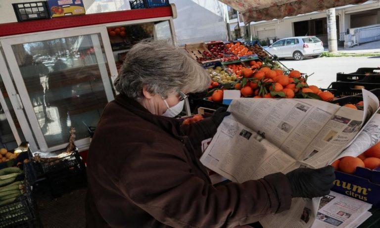 Κορονοϊός: Στα σούπερ μάρκετ και οι εφημερίδες