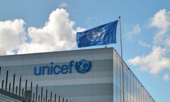 UNICEF: Κλείνουν οι κεντρικές εγκαταστάσεις στη Νέα Υόρκη