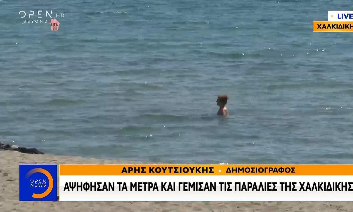 Κορονοϊός: Για μπάνιο στις παραλίες της Χαλκιδικής (vid)