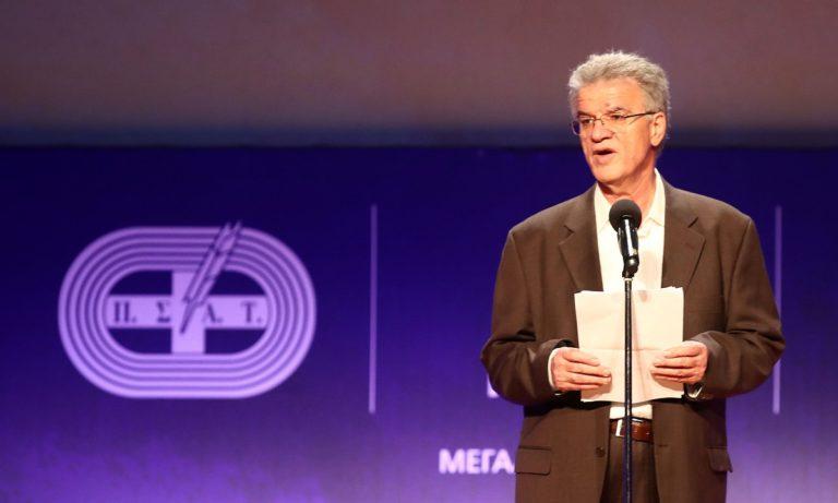 ΠΣΑΤ: Επιστολή στον Υπουργό Εργασίας για την στήριξη των αθλητικών δημοσιογράφων