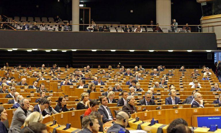 Σκάνδαλο μεγατόνων στην Ευρωβουλή με ελληνική εμπλοκή!