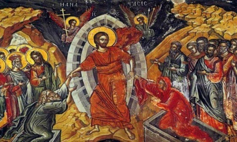 Εορτολόγιο Κυριακή του Πάσχα 19 Απριλίου: Η Ανάσταση του Κυρίου