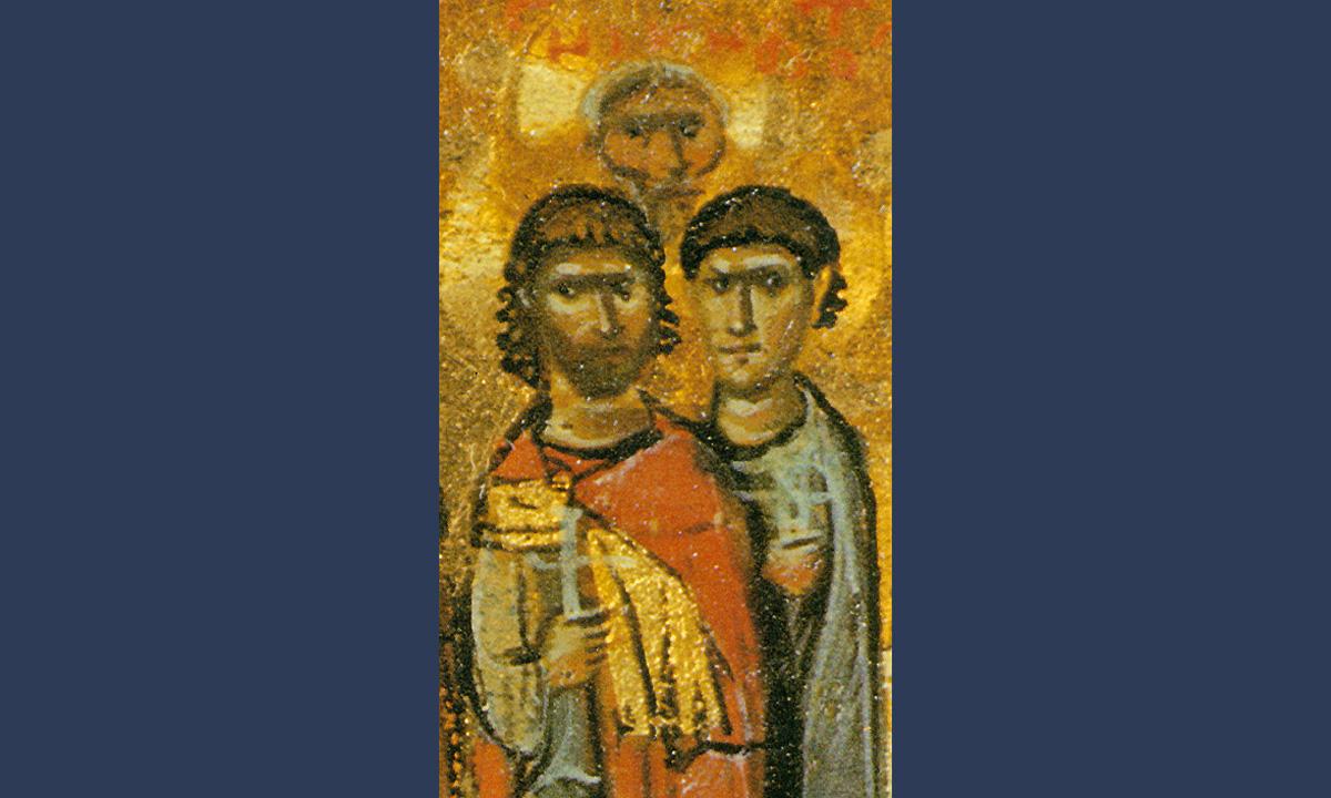 Εορτολόγιο Παρασκευή 10 Απριλίου: Ποιοι γιορτάζουν σήμερα