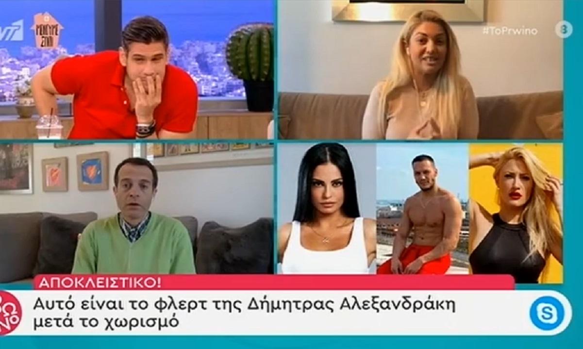 «Κολλητός» της Ιωάννας Τούνη το νέο φλερτ της Δήμητρας Αλεξανδράκη (vid) - Sportime.GR