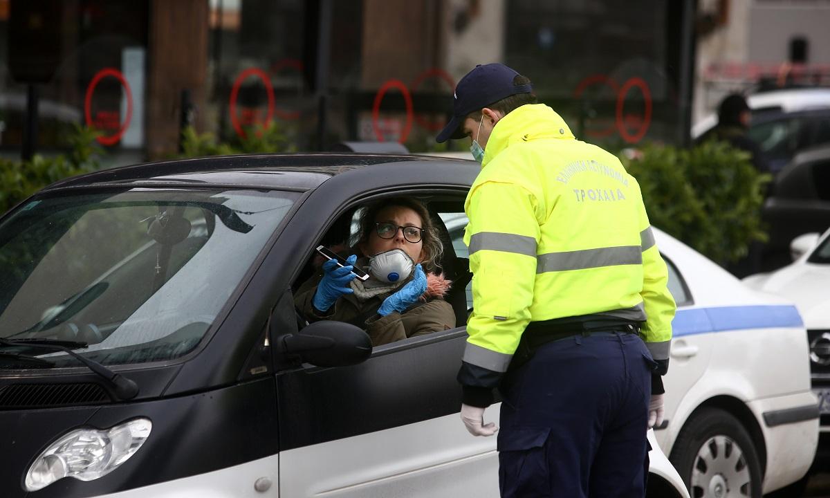 Μάσκα στο αυτοκίνητο: Πότε είναι υποχρεωτική