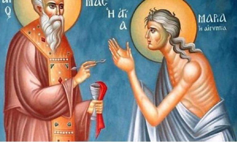 Εορτολόγιο Κυριακή 5 Απριλίου: Ποιοι γιορτάζουν σήμερα