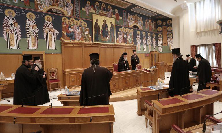 Ιερά Σύνοδος κατά Αμβρόσιου: «Μόνο η Ολομέλεια των Μητροπολιτών έχει δικαίωμα επιβολής αφορισμού»