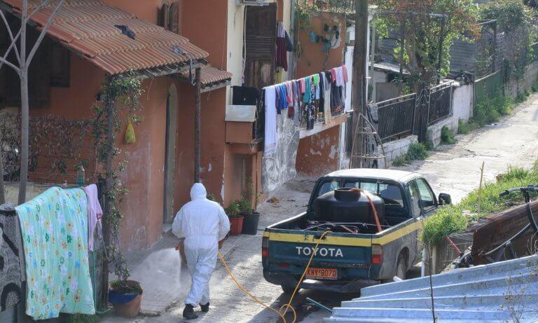 Κορονοϊός – Λάρισα: Αρνητικά όλα σχεδόν τα δείγματα των Ρομά