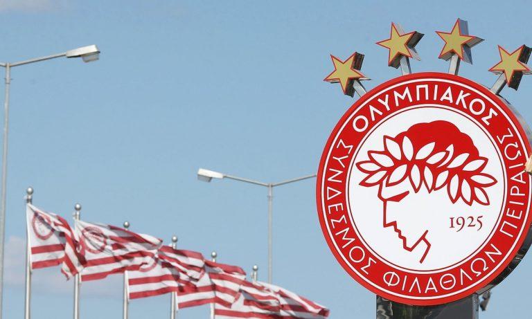 Ολυμπιακός: Προσέφυγε στο Διαιτητικό Δικαστήριο κατά των εκλογών της ΕΠΟ
