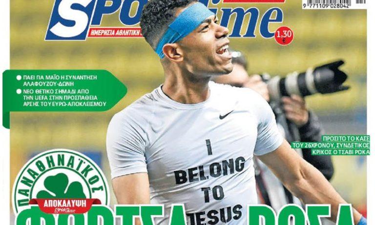 Διαβάστε σήμερα στο Sportime: «Φόρτσα… Ρόσα»