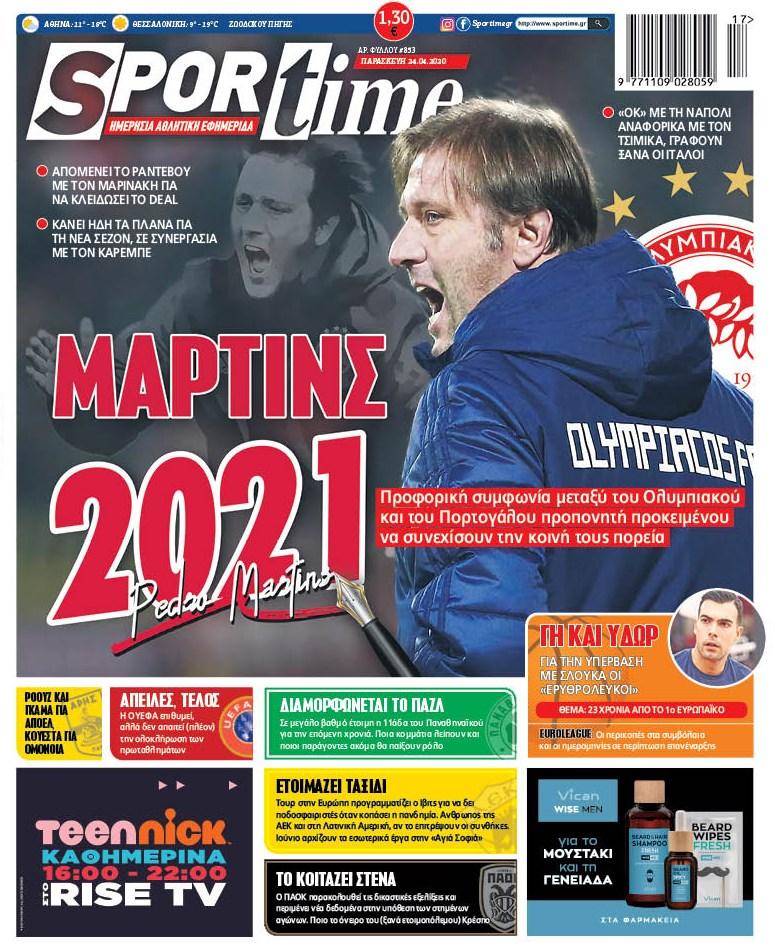 Εφημερίδα SPORTIME - Εξώφυλλο φύλλου 24/4/2020
