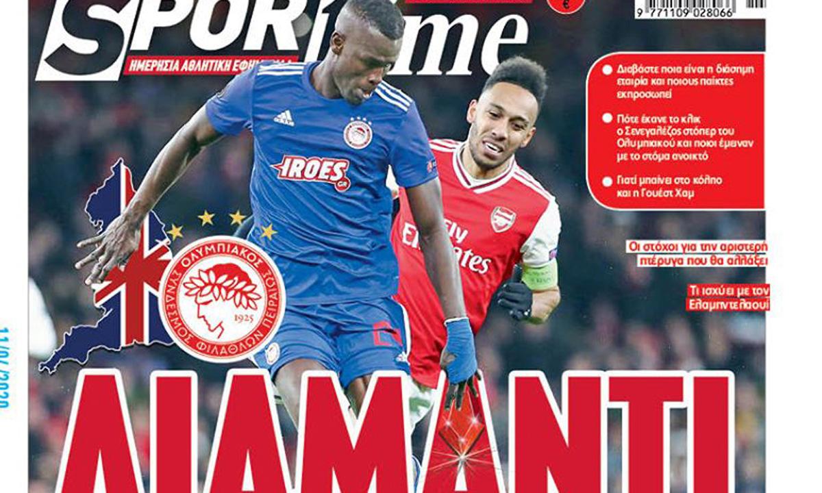 Διαβάστε σήμερα στο Sportime: «Διαμάντι»