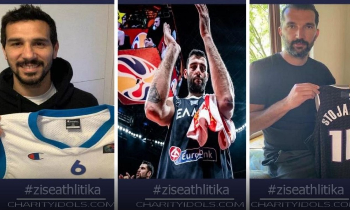 Charity Idols: Ζήσης, Μπουρούσης και Στογιάκοβιτς στις δημοπρασίες