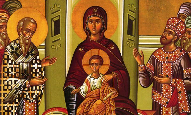 Εορτολόγιο Παρασκευή 3 Απριλίου: Ποιοι γιορτάζουν σήμερα