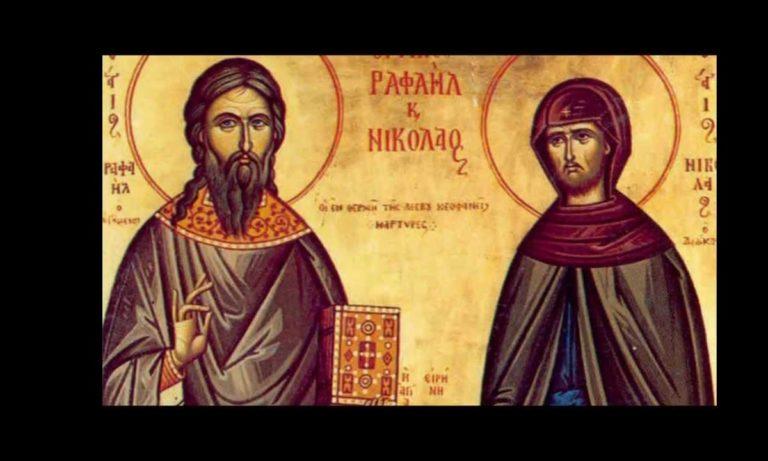 Εορτολόγιο Τρίτη 21 Απριλίου: Ποιοι γιορτάζουν σήμερα