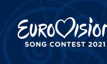 Eurovision: Οριστικά το 2021 στο Ρότερνταμ