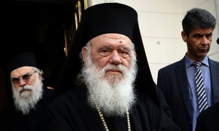Αρχιεπίσκοπος Ιερώνυμος: «Το τέλος της πανδημίας είναι κοντά»