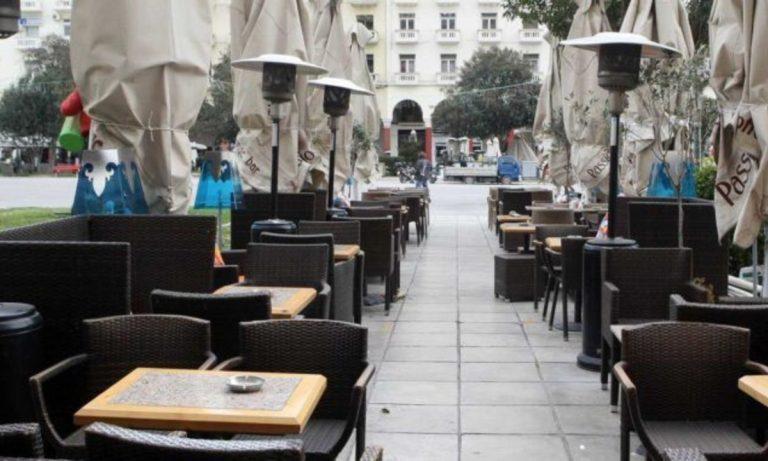 Εστίαση: Νέες οδηγίες για καφέ, μπαρ, εστιατόρια – Τι επιτρέπεται